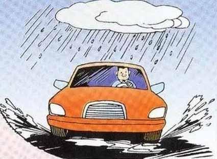 海淀驾校告诉你雨天行车的危险主要有三点