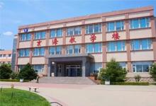 京海教学楼