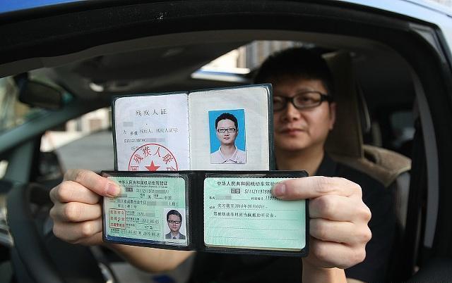 北京驾照增驾