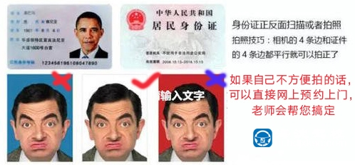 海淀驾校学车证件示例
